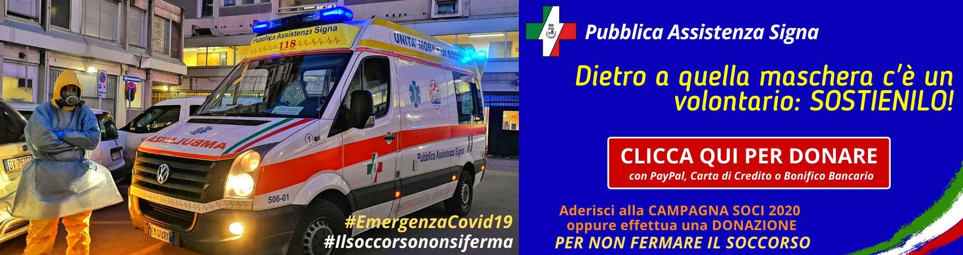 Banner Donazioni Covid19
